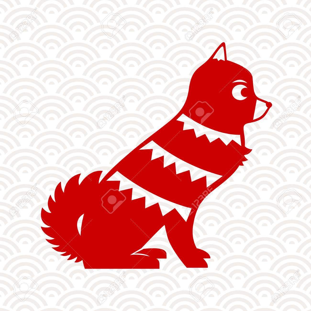 犬 2018年イラストの中国の旧正月、かわいい和紙は、アジアン スタイルの