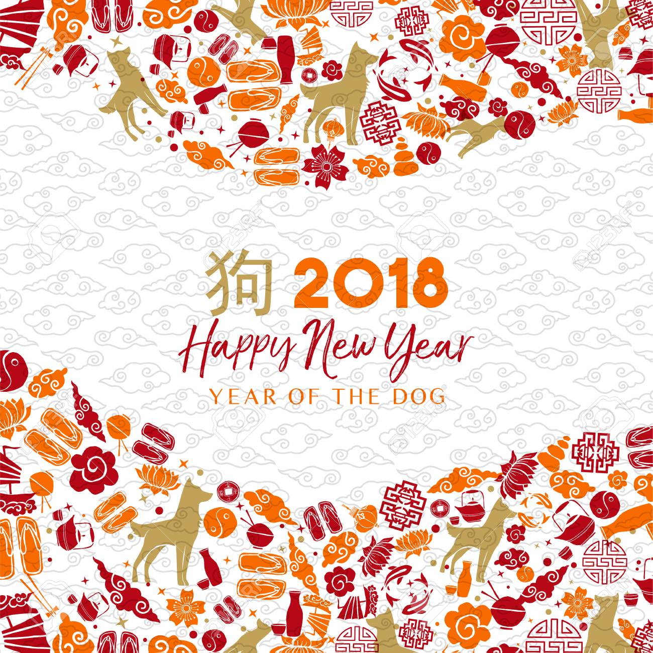 Happy Chinese New Year Of The Dog 2018 Greeting Card Illustration