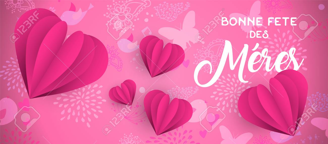 Happy Mother's day web banner illustration in french language with paper art heart shape decoration and spring doodle background vector. - 100674859