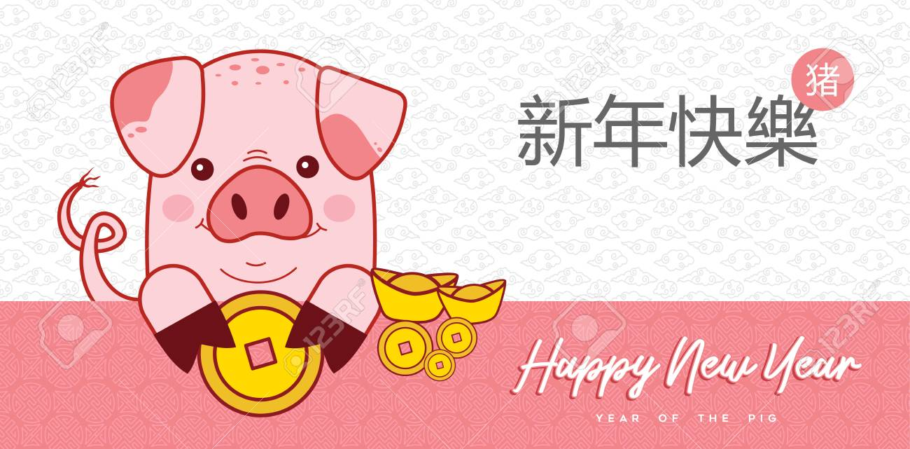 Chinese New Year Of The Pig 2019 Greeting Card Illustration With ...