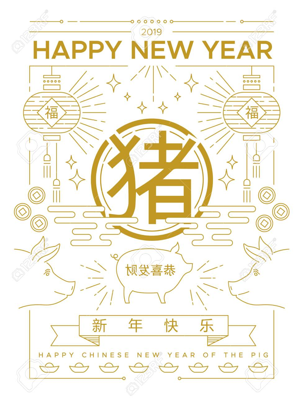 Chinese New Year 2019 Greeting Card Illustration In Traditional