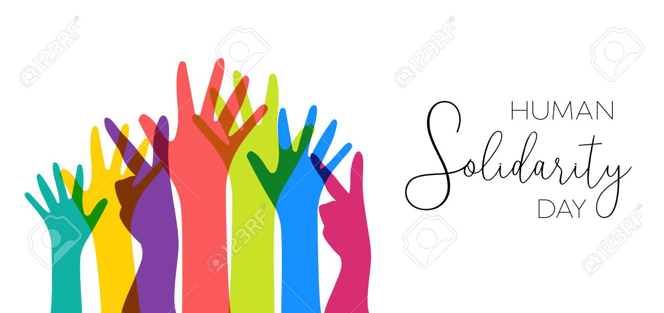 International Human Solidarity Day illustration with colorful hands from different cultures helping each other for community help, social support concept. - 114114296