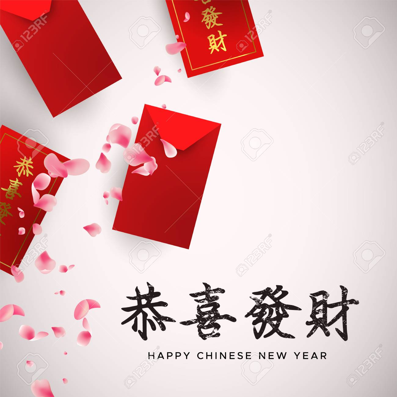 Chinese New Year 2019 card illustration. Realistic 3d red money packet and pink blossom flower petals. Hieroglyph symbol translation: fortune, prosperity wishes. - 116551390