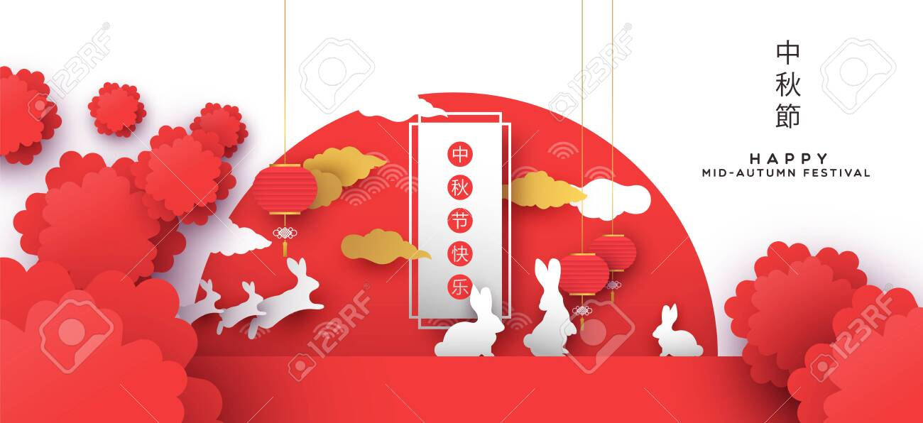 Mid autumn of paper cut craft toy landscape with rabbits, flowers, clouds and traditional asian lanterns - 128009979
