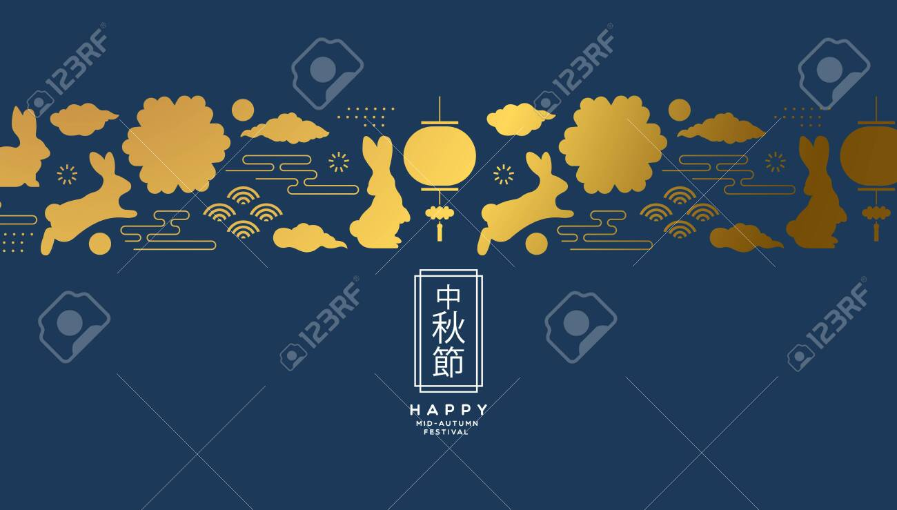 Mid autumn greeting card of asian decoration icons in gold color. - 128009984