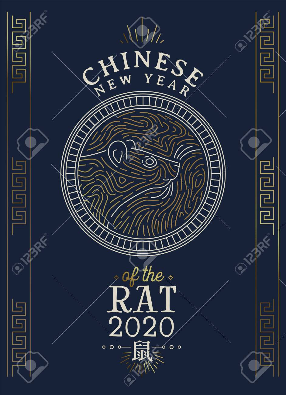 Chinese New Year 2020 greeting card of gold mouse animal medal decoration in modern line art style with traditional asian ornament. Calligraphy symbol translation: rat. - 131514448