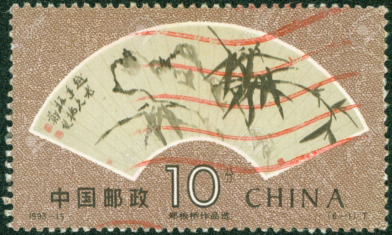 CHINA - CIRCA 1993  A stamp printed in China shows Chinese Fan Art, circa 1993 Stock Photo - 13837895