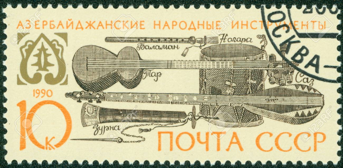 USSR - CIRCA 1990  A stamp printed in USSR shows Azerbaijani folk musical instruments, circa 1990 Stock Photo - 14521002