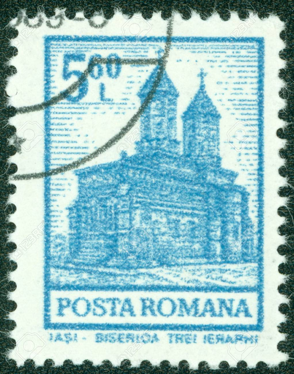 ROMANIA - CIRCA 1972  A stamp printed in Romania from the  Definitives I - Buildings  shows Biserica Trei Ierarhi monastery, Iasi, circa 1972 Stock Photo - 14778006