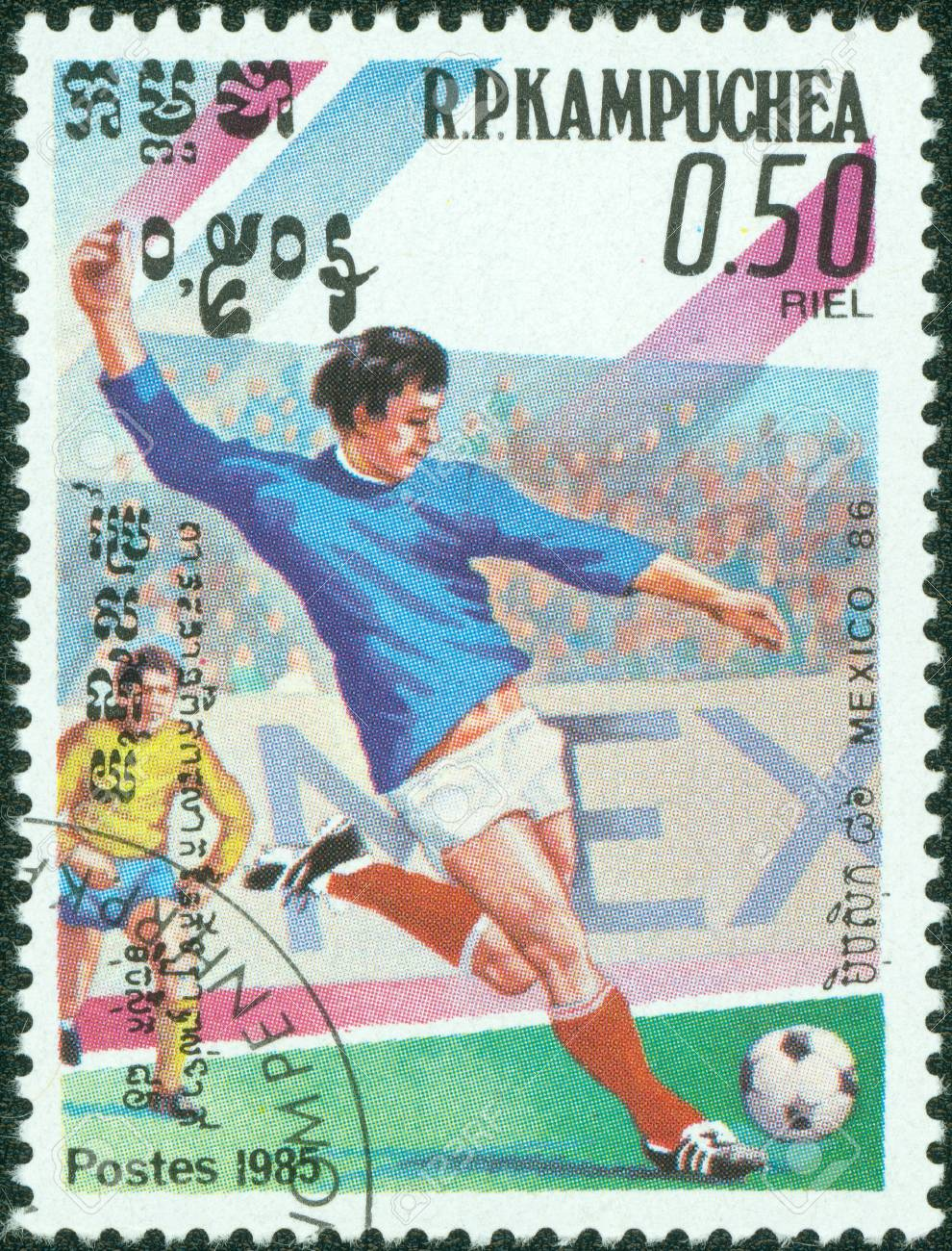 CAMBODIA - CIRCA 1985  stamp printed by Cambodia, shows World Cup Soccer Championships, circa 1985  Stock Photo - 14762949