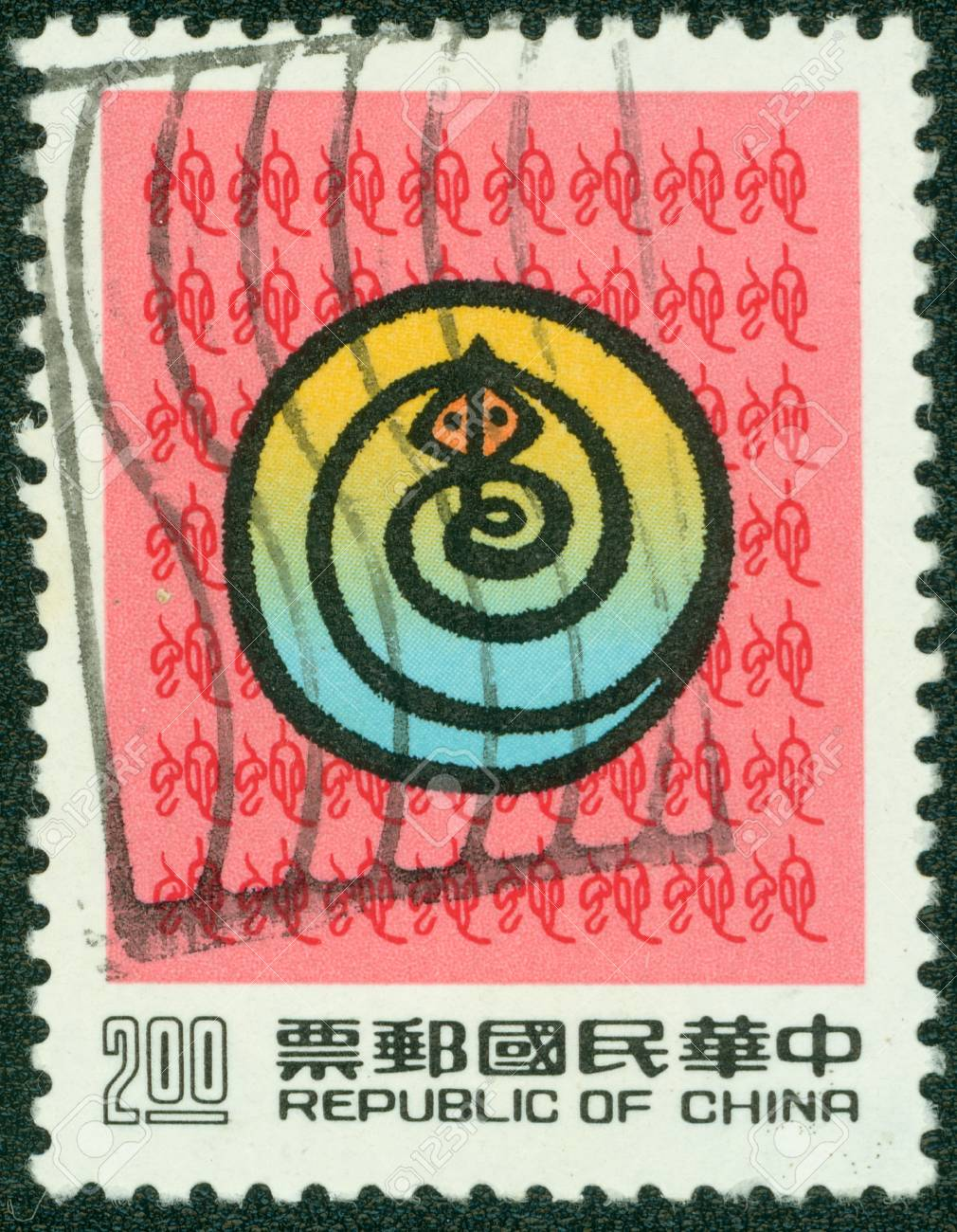 REPUBLIC OF CHINA  TAIWAN  - CIRCA 1989  A stamp printed in TAIWAN shows image of Chinese Zodiac Snake Design, circa 1989 Stock Photo - 14830298