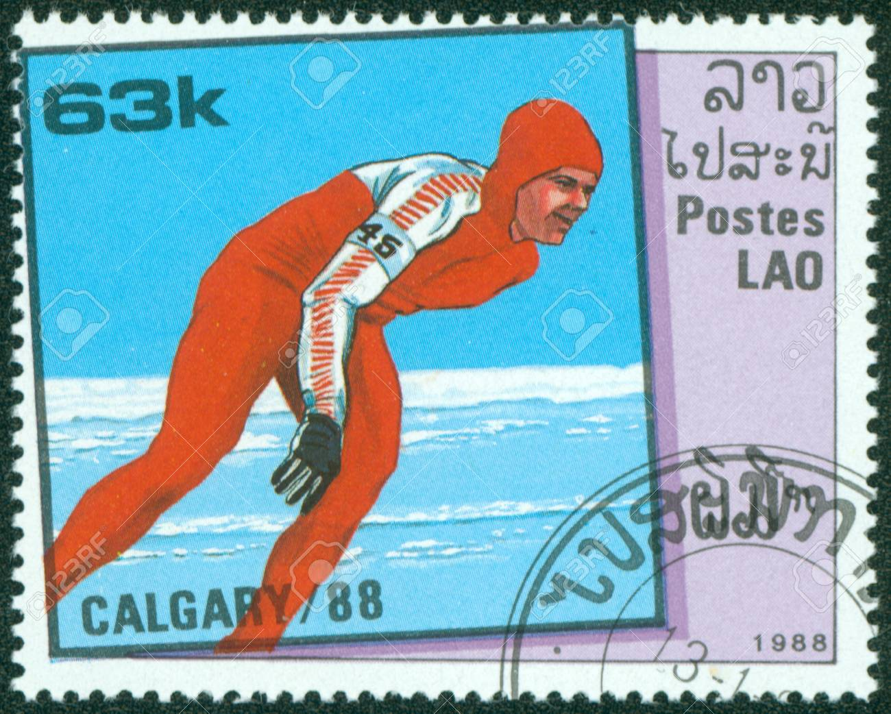 LAOS - CIRCA 1988  stamp printed by Laos, shows speed skater, circa 1988 Stock Photo - 16321051