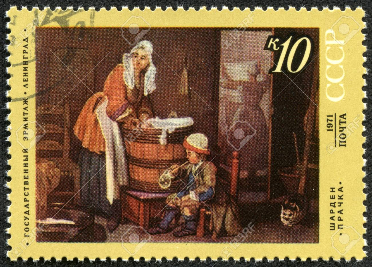 USSR - CIRCA 1971  A stamp printed in the USSR  Russia  shows a painting  The Washerwoman  by Chardin with the same inscription, from the series  Foreign Paintings in Hermitage, Leningrad , circa 1971 Stock Photo - 17201861