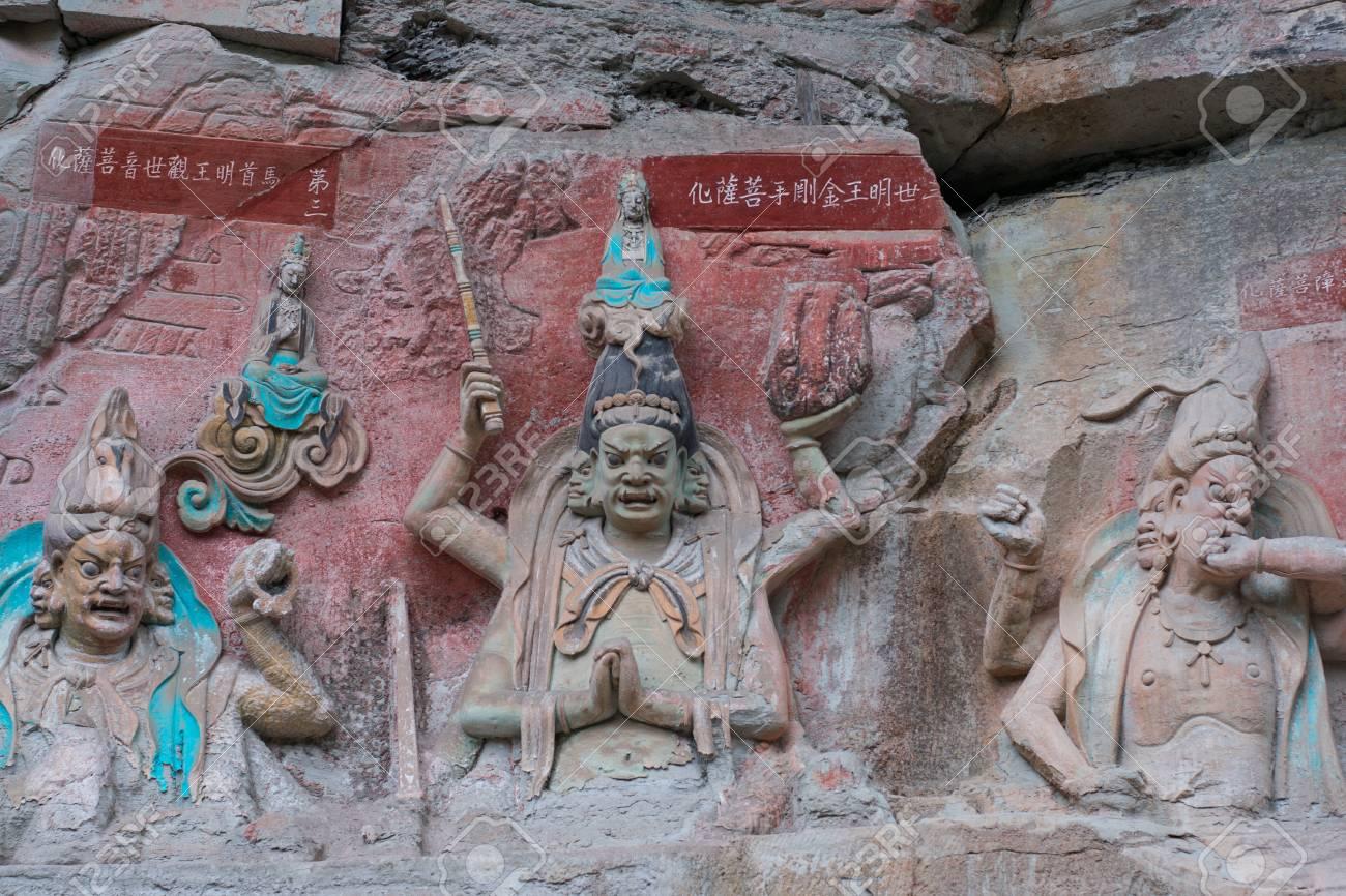 DAZU TOWN CHONGQING CHINA - NOV 23  Ancient Buddhist Hillside Rock Carvings, Ten Austerities of Liu Benzun - November 23,2012 at Baodingshan temple in Dazu town, Chongqing, China Stock Photo - 18614350