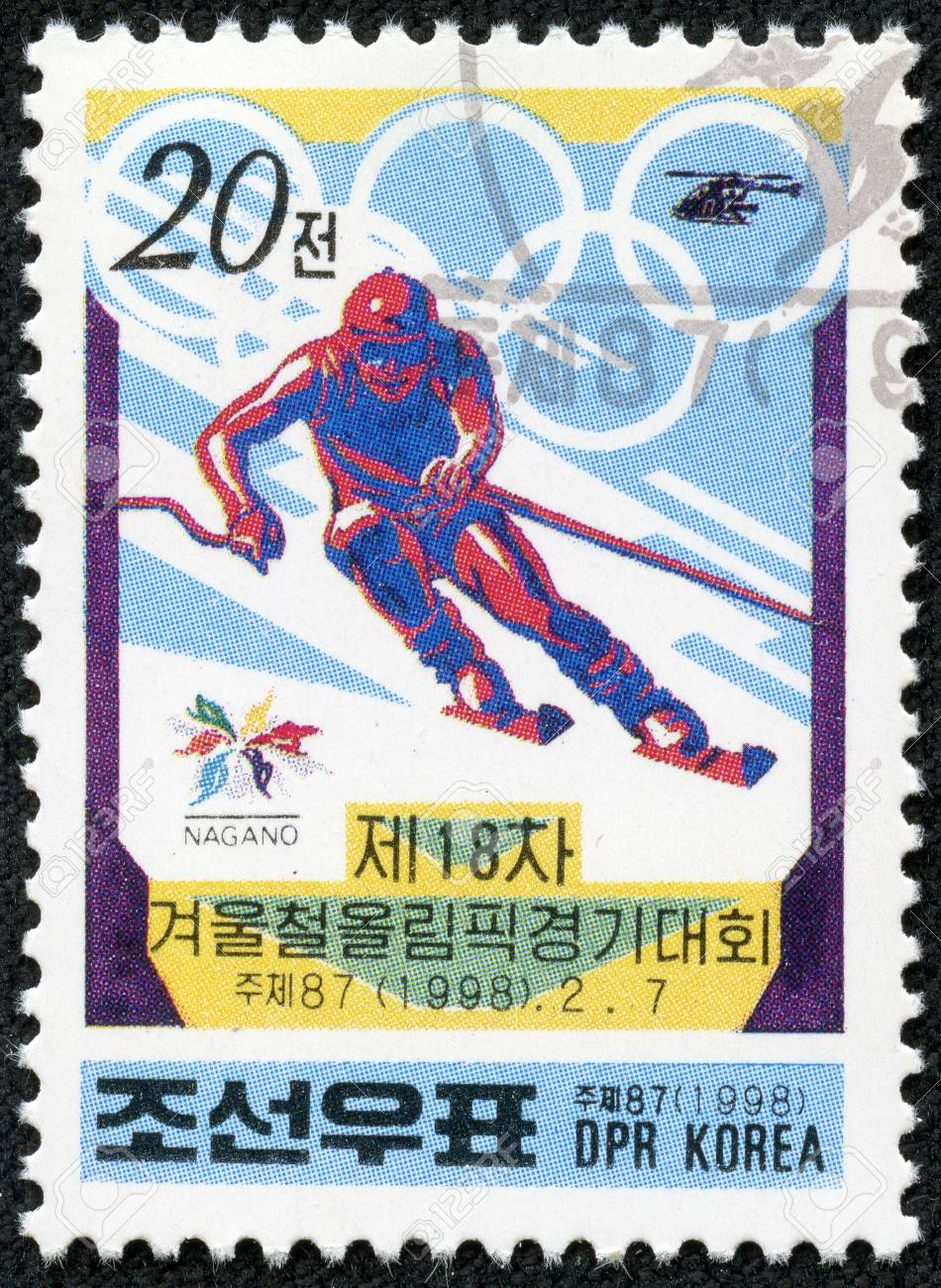 KOREA - CIRCA 1998  stamp printed by Korea, shows slalom, circa 1998  Stock Photo - 20345183