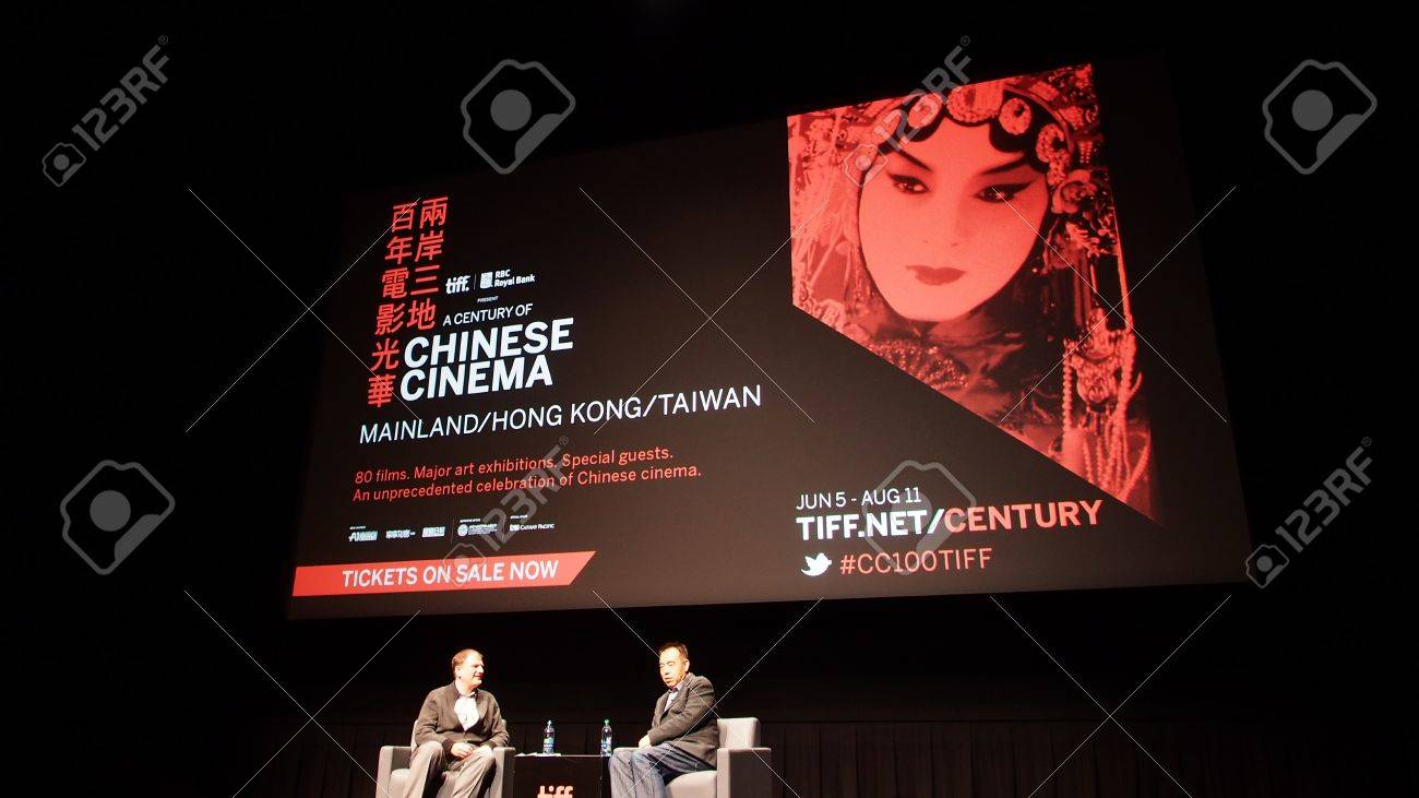 TORONTO, June 7: Chinese famous director Chen Kaige at the festival - A Century of Chinese Cinema in Toronto International Film Festival building, taken on June 7, 2013 in Toronto, Canada Stock Photo - 20371826