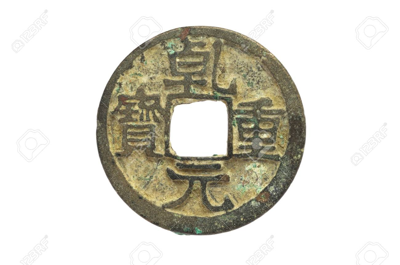 The coin name qianyuan zhongbao diameter 24mm the coin was stock the coin name qianyuan zhongbao diameter 24mm the coin was manufactured in 756 ad to biocorpaavc Choice Image