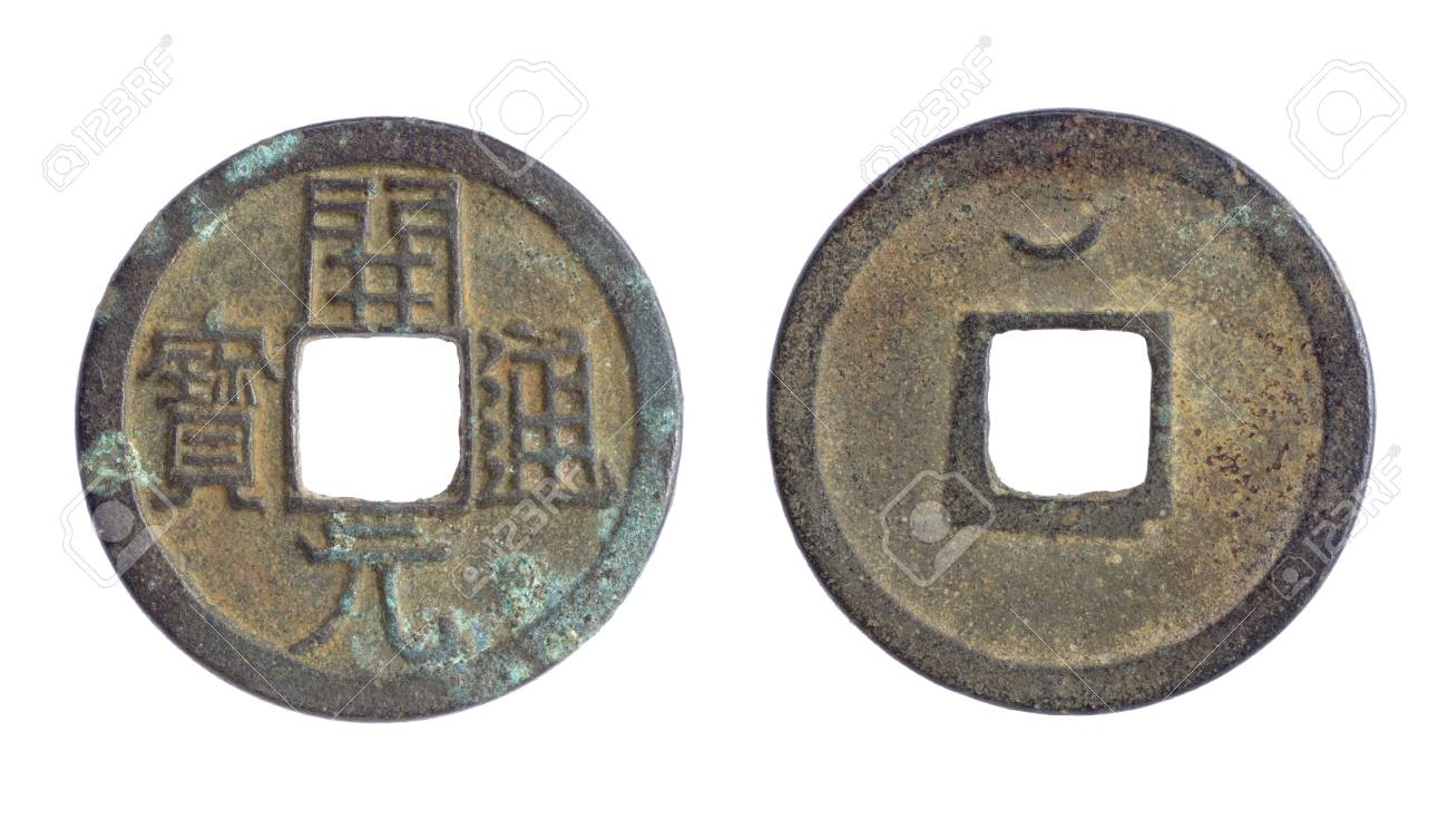 The coin name Kaiyuan Tongbao, Diameter 24mm  The coin was manufactured  in 756 AD to 762 AD in Tang Dynasty, by bronze Stock Photo - 18420010