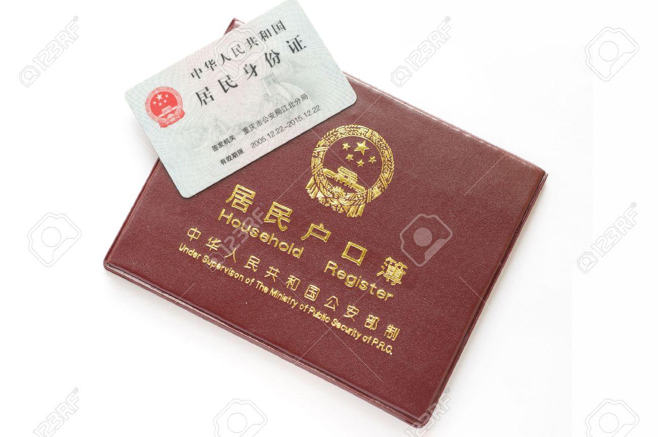 Carta D\'identità E Il Libretto Di Soggiorno In Cina. Sistema Di ...