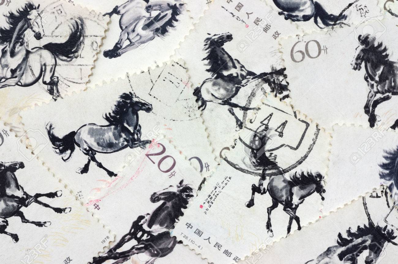 China Circa 1978 A Stamp Printed Running Horse Circa 1978 Stock Photo Picture And Royalty Free Image Image 40761681