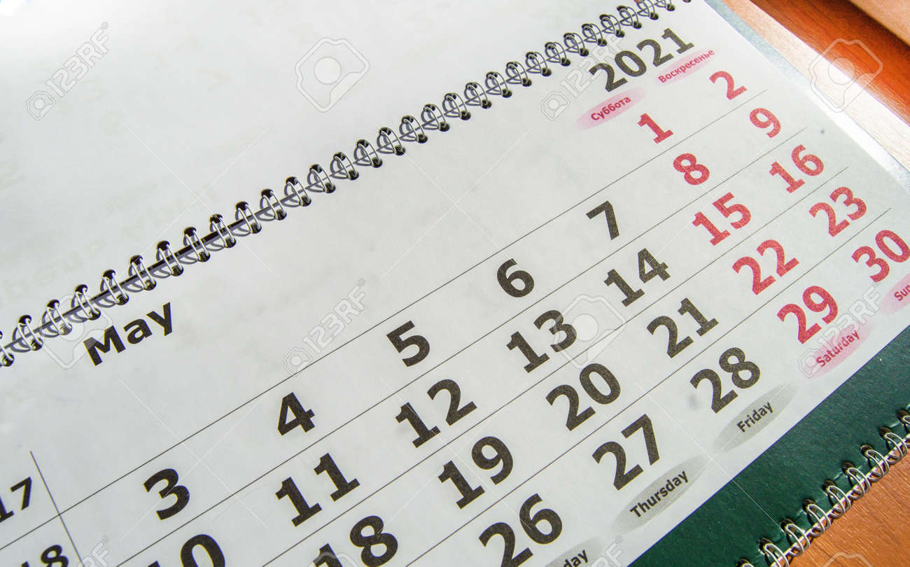 May 2021 calendar with a spiral, the concept of a business planner of important things and dates. - 167897505