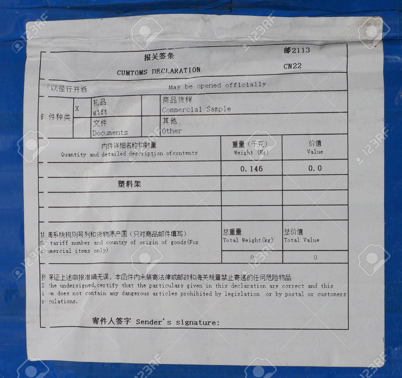 Chinese customs declaration on a foreign parcel stock photo picture chinese customs declaration on a foreign parcel stock photo 33108251 altavistaventures Images