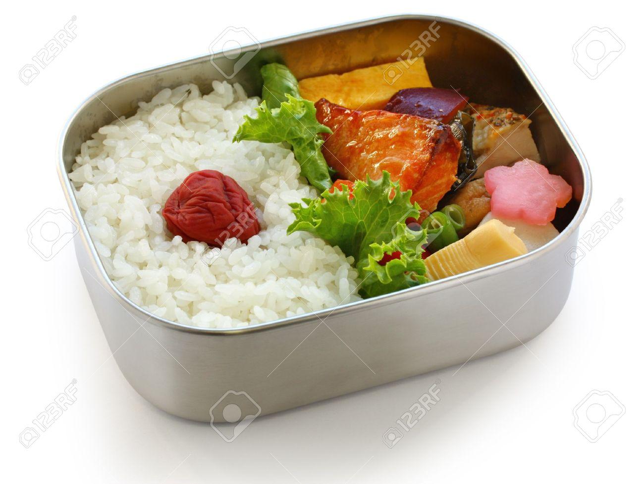 Bento Japanese Lunch Box Stock Photo