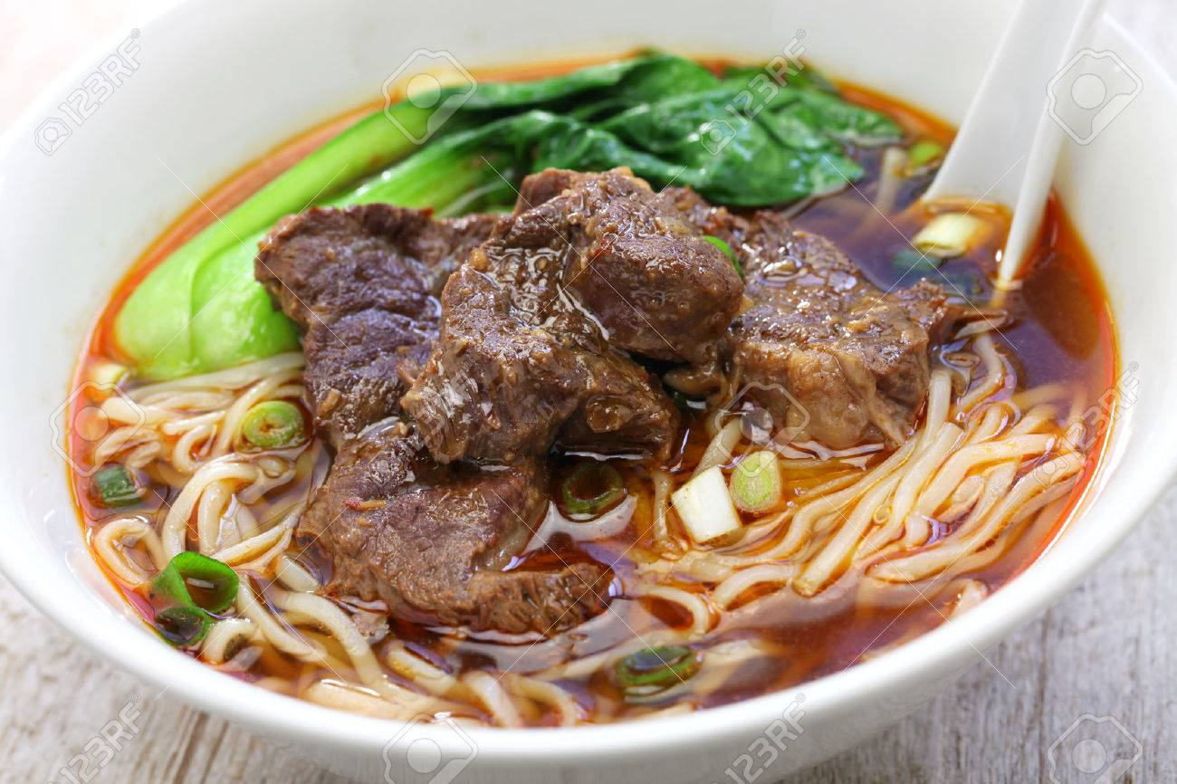 beef noodle soup, chinese-taiwanese cuisine Stock Photo - 57047450