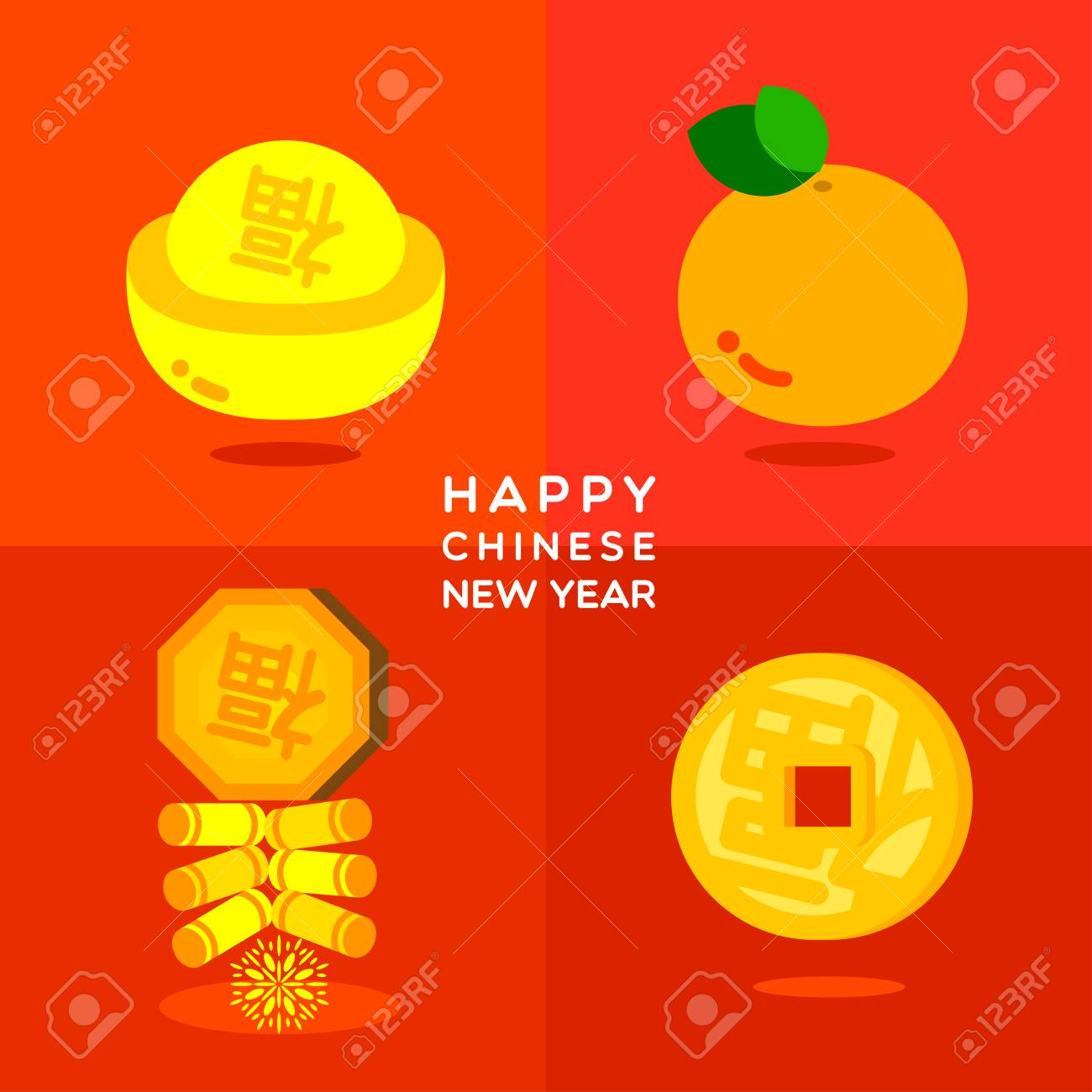 4 icons of chinese new year symbol blessing people for the festival 4 icons of chinese new year symbol blessing people for the festival stock vector buycottarizona Gallery