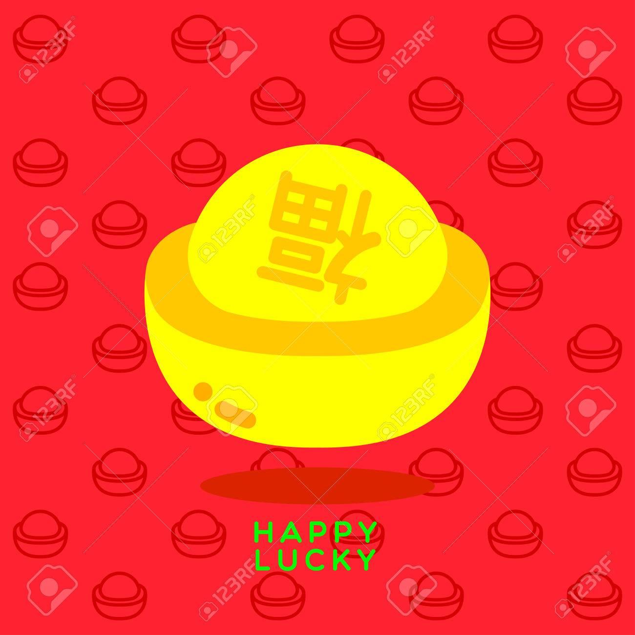 Gelbe Chinesische Gold Bar Mit ÒfuÓ Glück Wort Auf Rotem Hintergrund ...