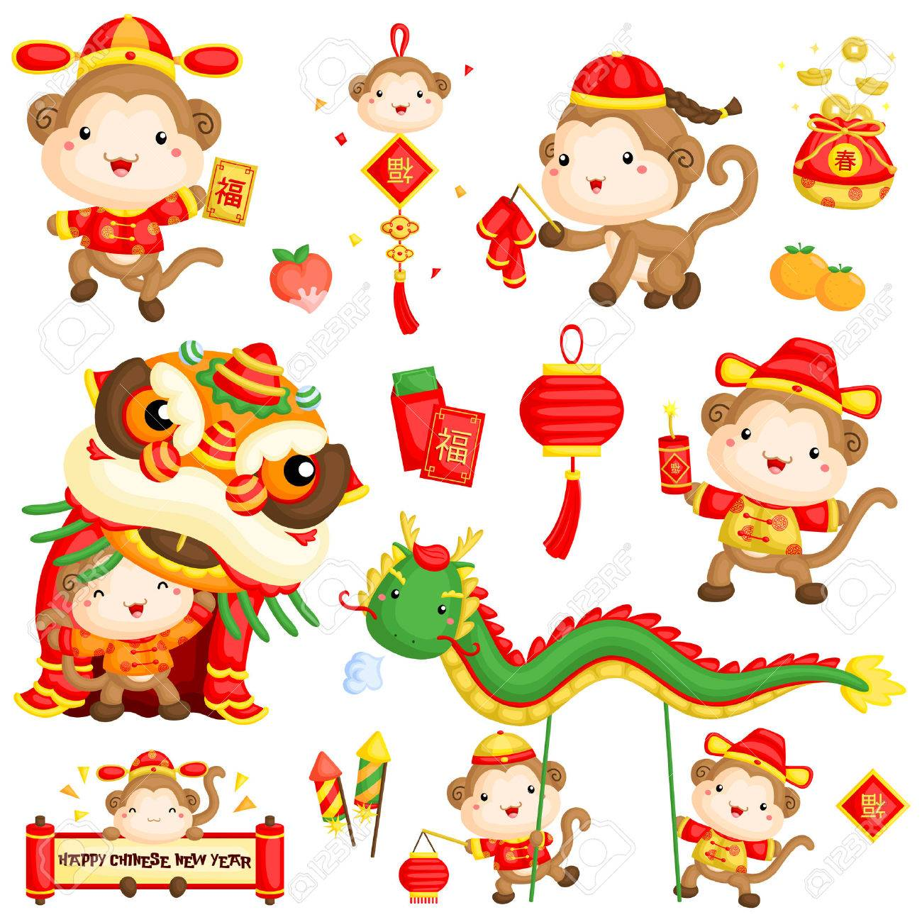 Monkey Year Chinese New Year Vector Set - 50573024