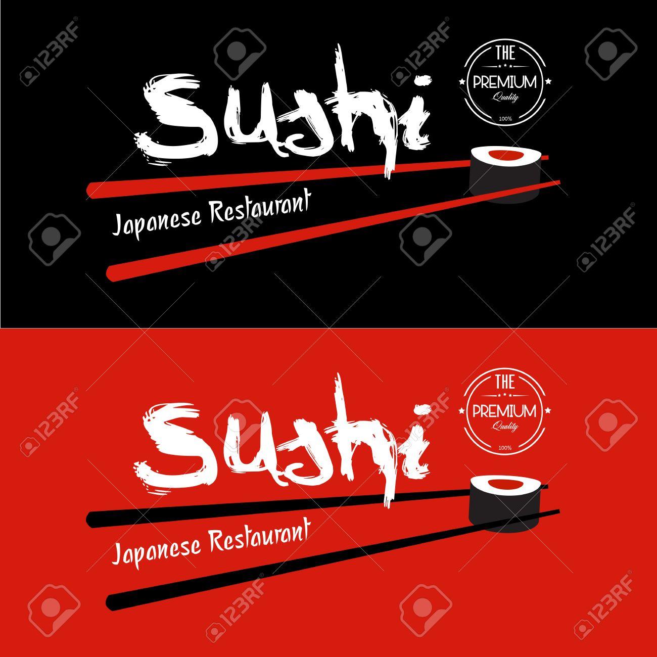 Sushi Restaurant Design sushi japanese restaurant design template royalty free cliparts