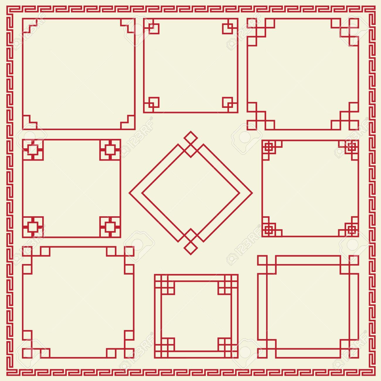 Chinese Decorative Border Chinese Decorative Frame