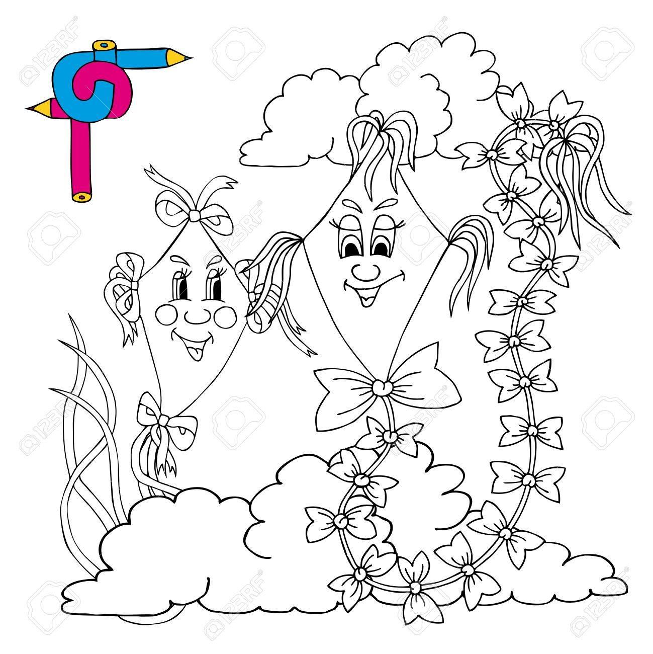 coloring image kites vector illustration royalty free cliparts