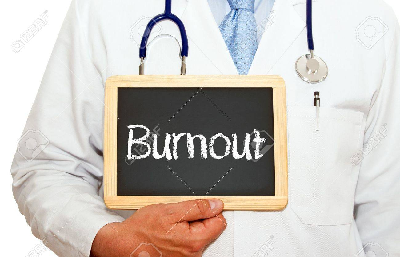 Burnout Stock Photo - 17860207