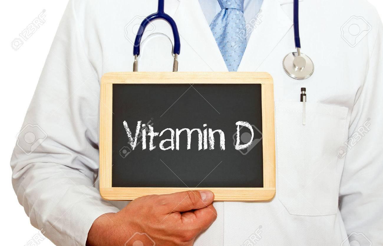 Vitamin D Stock Photo - 43951658