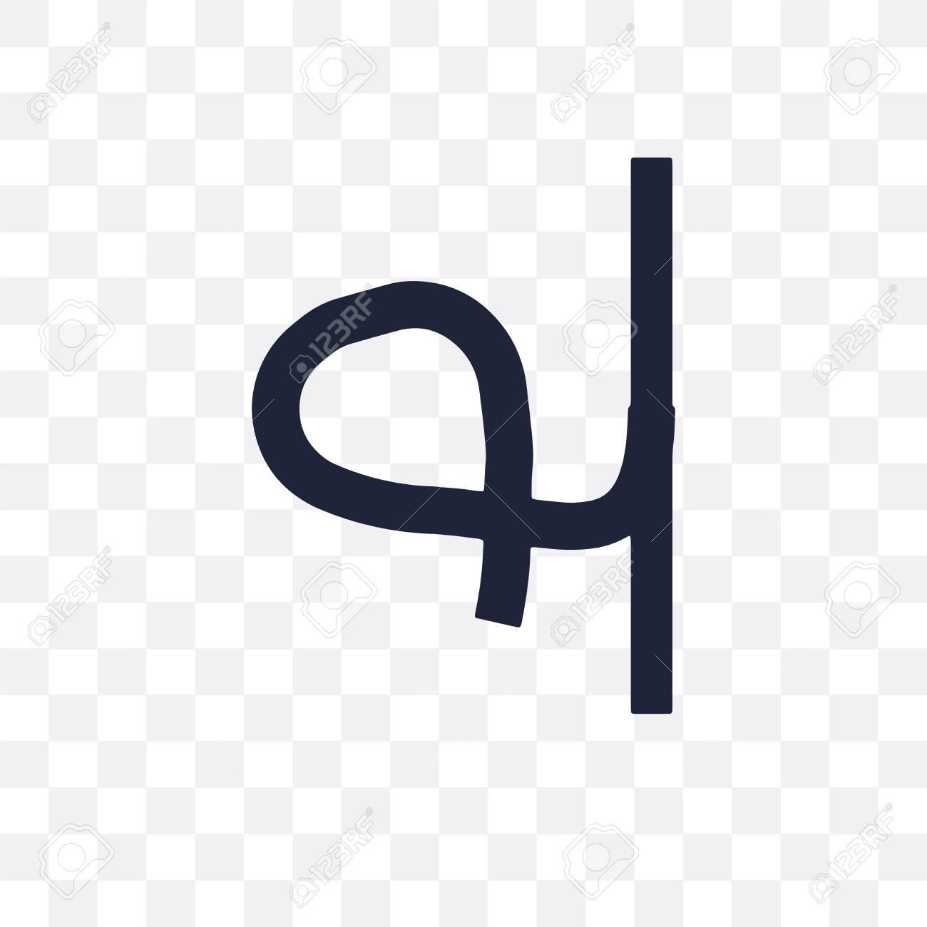 tamil language transparent icon  tamil language symbol design