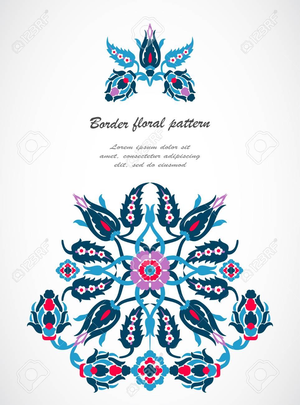 46bf86cfd0b7 Arabesque vintage ornate border for design template vector. Eastern style  pattern. Elegant floral decoration