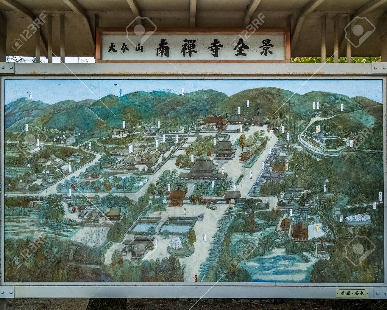 KYOTO JAPAN OCTOBER Nanzenji Temple In Kyoto Japan On - Japan map 2014