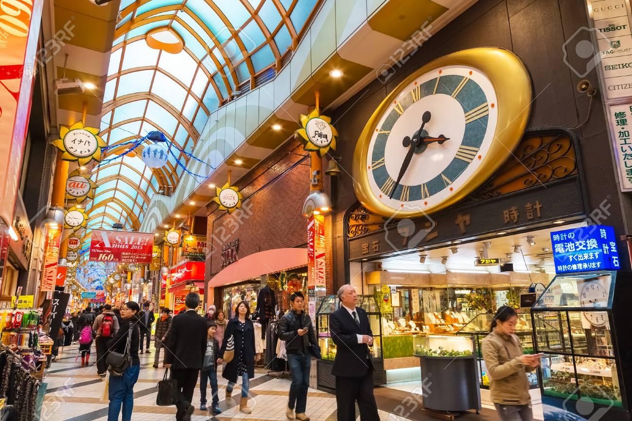 TOKYO, JAPAN - NOVEMBER 26 2015: Nakano Broadway is a shopping