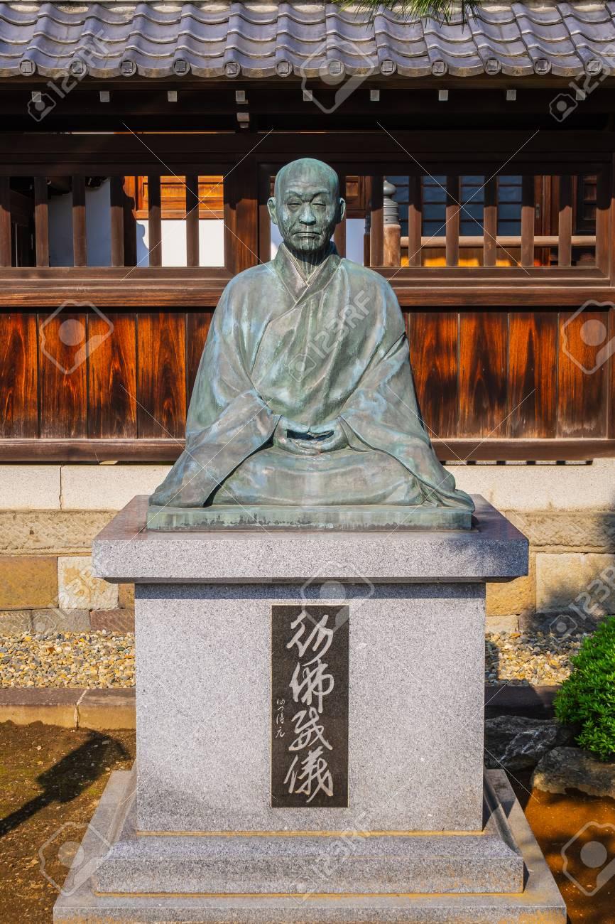 TOKYO, JAPAN - APRIL 20 2018: Statue of Sawaki Kodo Roshi, one