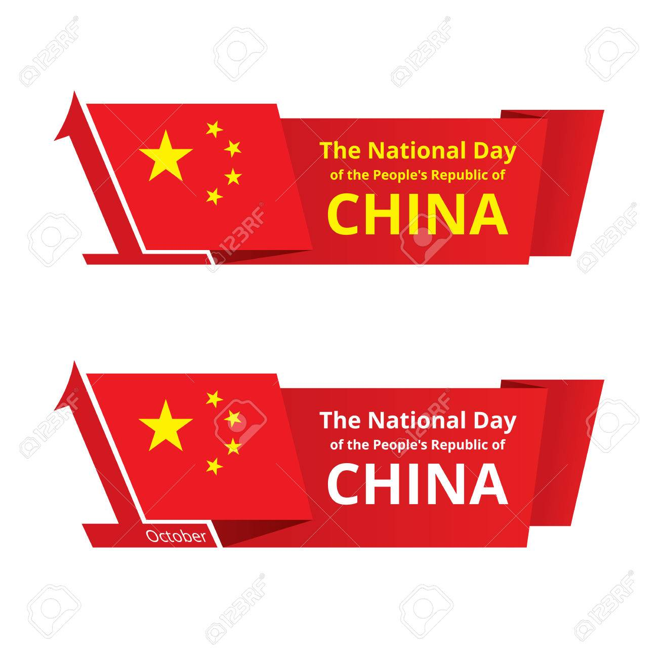 China national day design for greeting card fluttering chinese china national day design for greeting card fluttering chinese flag on flagpole like date of kristyandbryce Choice Image