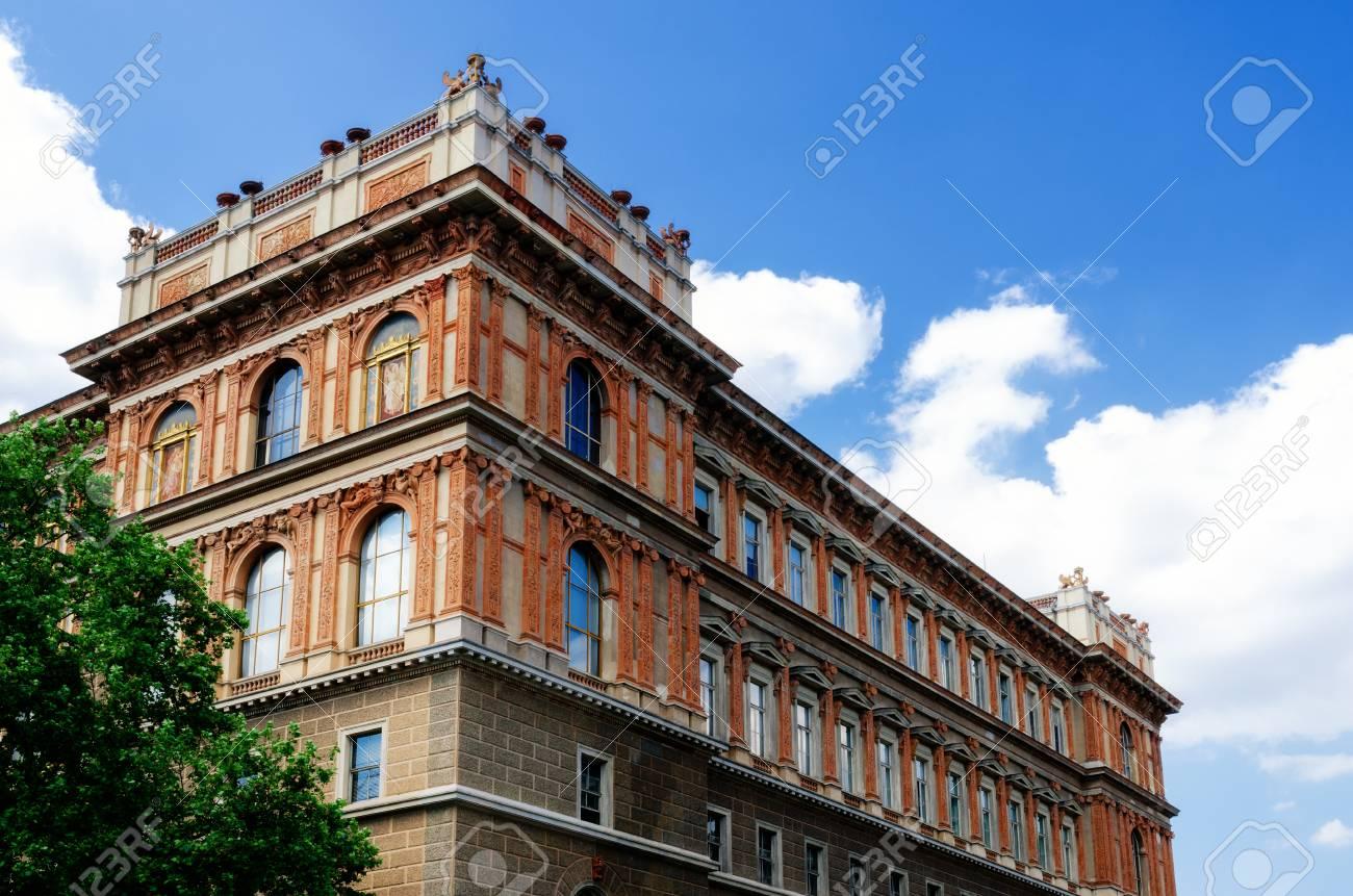 Exterior Look Of The Academy Of Fine Arts In Vienna Austria
