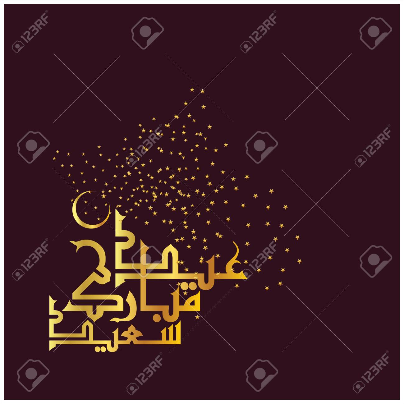 Happy Eid Mubarak Arabic Calligraphy For Greeting Card Muslims