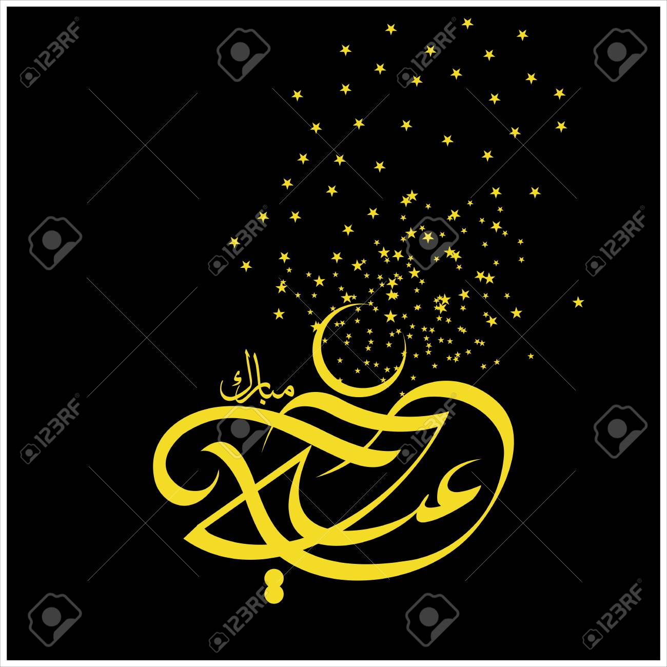 Happy eid mubarak arabic gold text calligraphy for greeting card happy eid mubarak arabic gold text calligraphy for greeting card muslims celebrating festival stock vector m4hsunfo