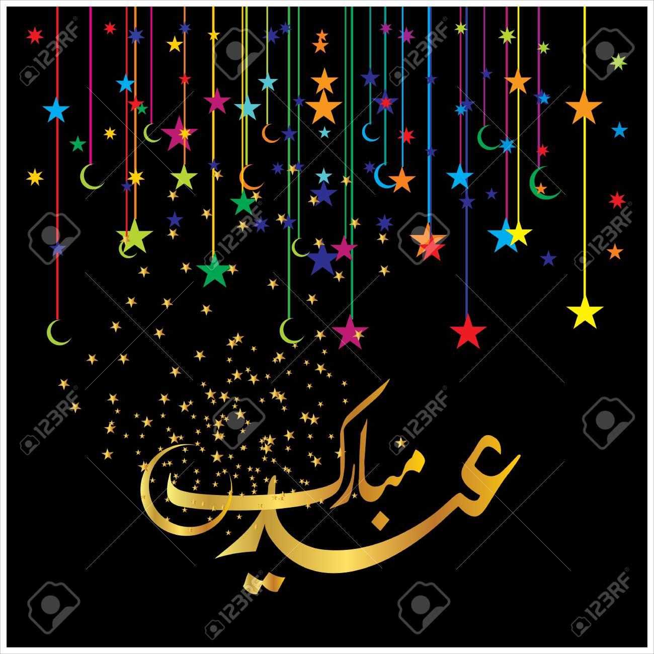 Happy Eid Mubarak Arabic Calligraphy For Greeting Card Muslims