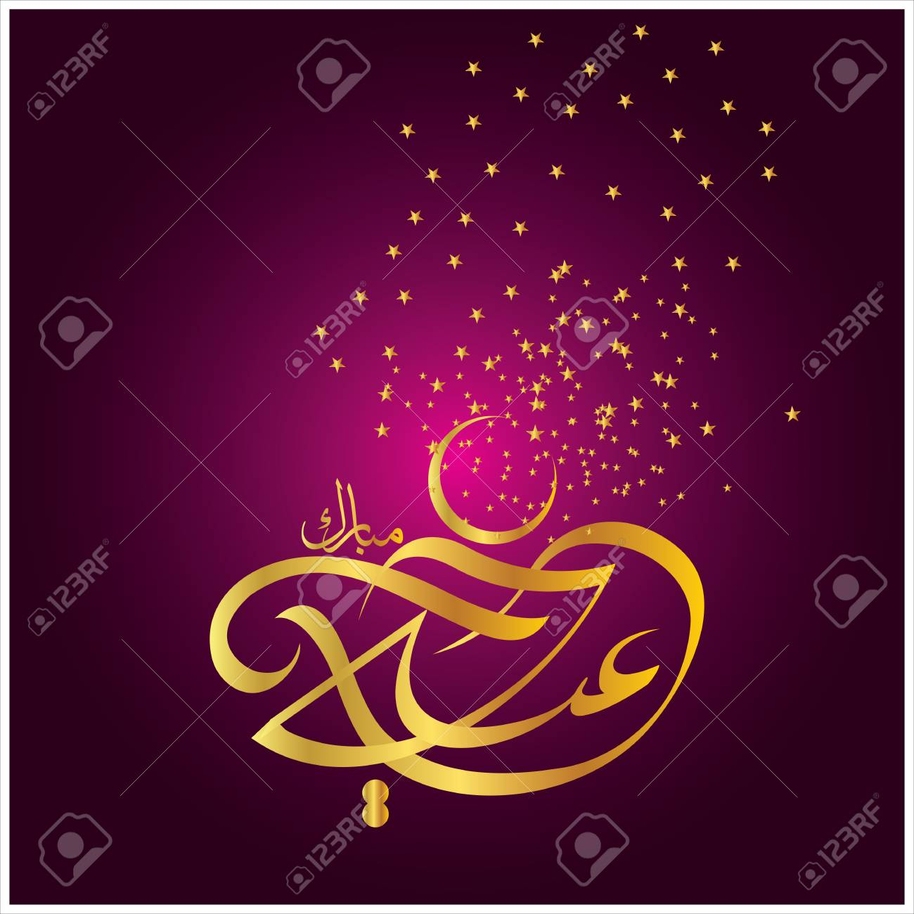 Happy eid mubarak arabic calligraphy for greeting card muslims happy eid mubarak arabic calligraphy for greeting card muslims celebrating festival stock vector 99825550 m4hsunfo