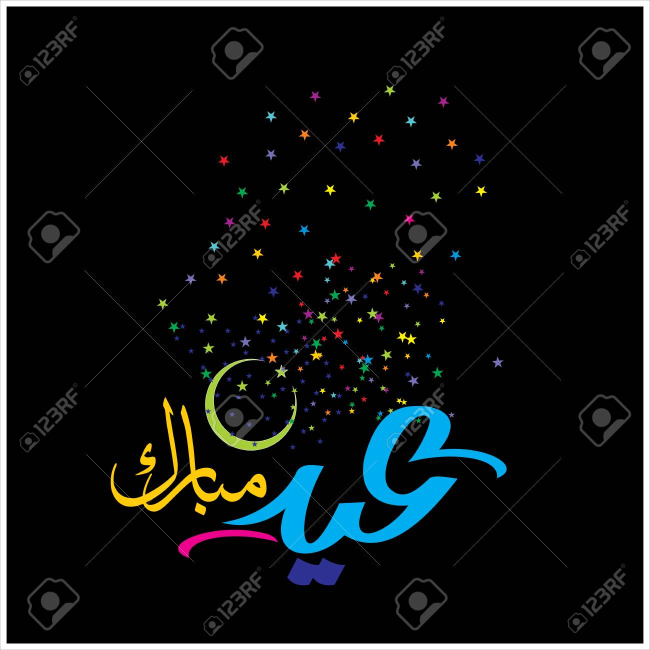 Happy eid mubarak arabic calligraphy for greeting card muslims happy eid mubarak arabic calligraphy for greeting card muslims celebrating festival stock vector 99825603 m4hsunfo