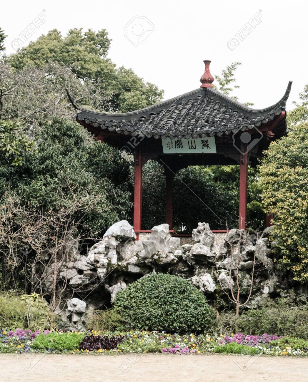 Hermosos Jardines Chinos Fotos Retratos Imgenes Y Fotografa De
