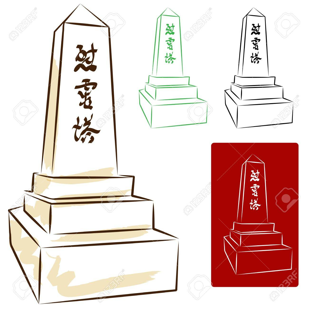 An image of a Japanese American Manzanar monument drawing. Stock Vector - 12963402